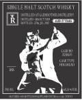 ザ・ダンスシリーズ グレンロセス1989 27年