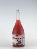 鍛高譚の梅酒