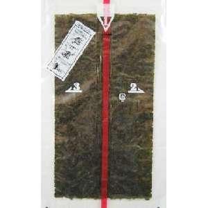 『大森小町』コンビニタイプおにぎり用焼海苔 フイルム入1袋50枚おむすび50個分!1袋の場合、メール便送料188円でお届け可能