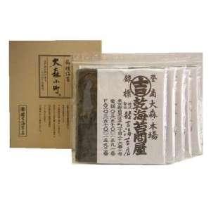 寿司 海苔 【食通も唸る】有明産 大森小町の 焼き海苔 (全型20枚×5袋入)送料無料 選べる カットサイズ