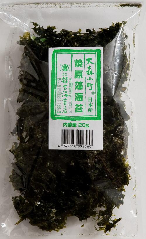 焼原藻海苔