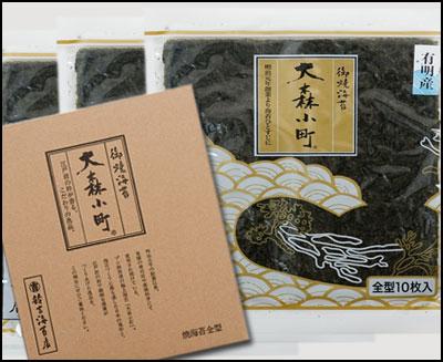 【法事(仏事)用海苔】 焼海苔3帖入り箱入りタイプ (全型10枚×3袋)