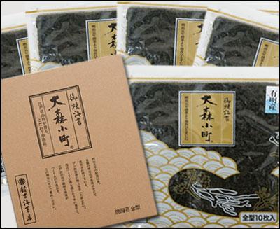 【法事(仏事)用海苔】 焼海苔5帖入り箱入りタイプ (全型10枚×5袋)