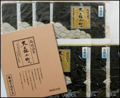 【法事(仏事)用海苔】 焼海苔7帖入り箱入りタイプ (全型10枚×7袋)