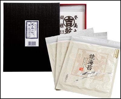 焼海苔3帖入り黒漆貼箱タイプ (アルミ袋 全型10枚×3袋)