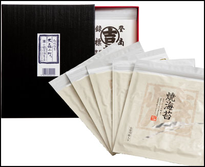 焼海苔5帖入り黒漆貼箱タイプ (アルミ袋 全型10枚×5袋)