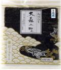 『 大森小町 』有明海 焼海苔  30帖(全型300枚)