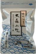 有明海 食卓サイズ 味付海苔(8切40枚)×5袋 【ゆうパケット便(ポスト投函)でお届け!】