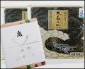 【法事(仏事)用海苔】 焼海苔2帖入り包装タイプ (全型10枚×2袋)