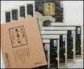 【祝事用海苔】 焼海苔10帖入り箱入りタイプ (全型10枚×10袋)