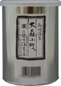 テーブル 海苔ポイント5倍 食卓 焼き海苔 丸缶入 8切96枚(全型12枚分) 有明産 【 大森小町 】