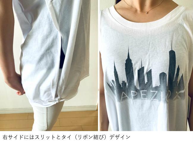 バレエ Tシャツ CAPEZIO サイドタイ シティ タンクトップ