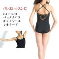 バレエレオタードCAPEZIO バッククロスデザインキャミソールレオタード (155~165)【メール便可】 (CA-049)