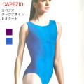 バレエレオタード CAPEZIO  タックデザインレオタード (155~165)【メール便可】 (CA-065)