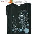 バレエTシャツ BネックT (バレエファンタジー ブラック) サイズ ジュニア大人フリー160)【メール便可】 (JJ-058)