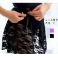 バレエスカート フラワーデザインレース巻きスカート(サイズ150-170)【メール便可】(SK-022)