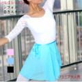 バレエスカート シフォン巻きスカート ショート(サイズ155-165)【メール便可】(SK-026)