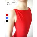 バレエレオタード ボートネックデザイン(サイズ155~170)【メール便可】(TR-020)