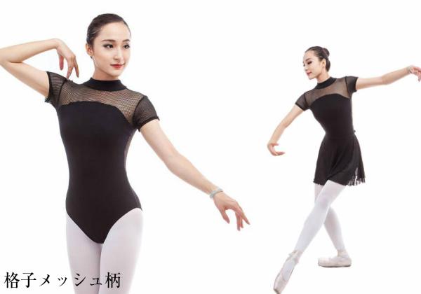 バレエレオタード ハイネックレースデザイン袖付き(サイズ140~165)
