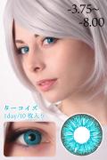 カラーコンタクト 度入り-3.75〜-8.00【ターコイズ】