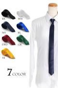 カラーネクタイ 全7色 4000-7