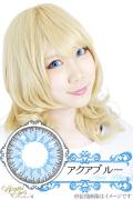 ≪セール≫Bonita eyes 度なし【アクアブルー】カラーコンタクト(2枚入)eye01