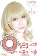 【売り尽くしセール】Bonita eyes 度入り-3.75〜-8.00【ピーチ】カラーコンタクト(1枚入)eye15-2