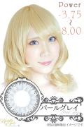 【特別SALE】Bonita eyes 度入り-3.75〜-8.00【パールグレイ】カラーコンタクト(1枚入)eye19-2