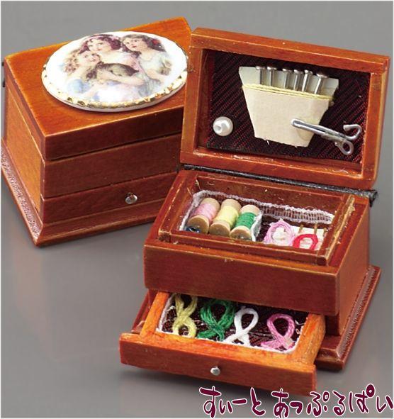 【ロイターポーセリン】 ソーイングの宝箱 RP1480-5