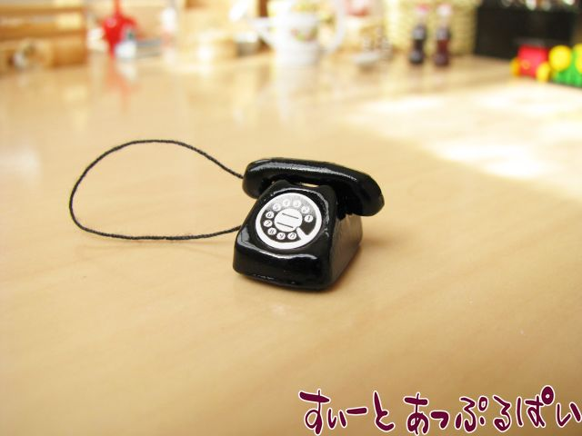 黒電話  ID2010