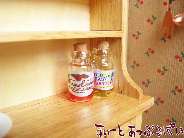 ジャム&ピーナツバター ガラス製ボトル入り ID50038
