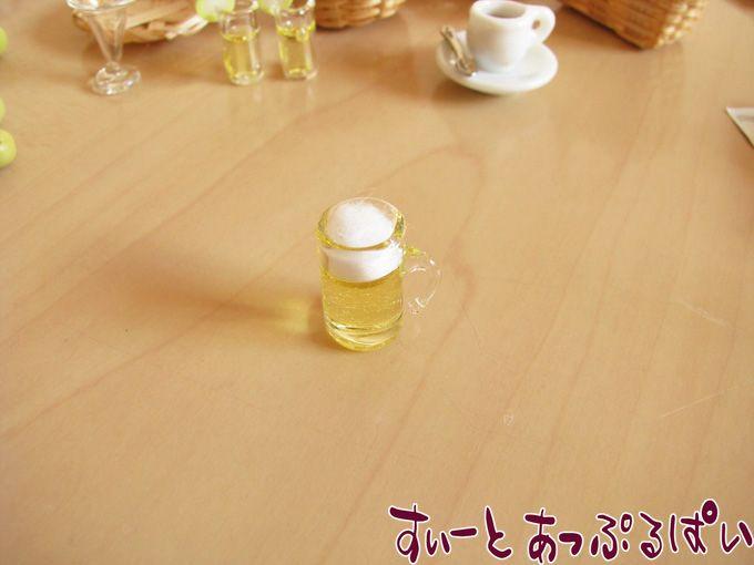 ジョッキビール  ID2009