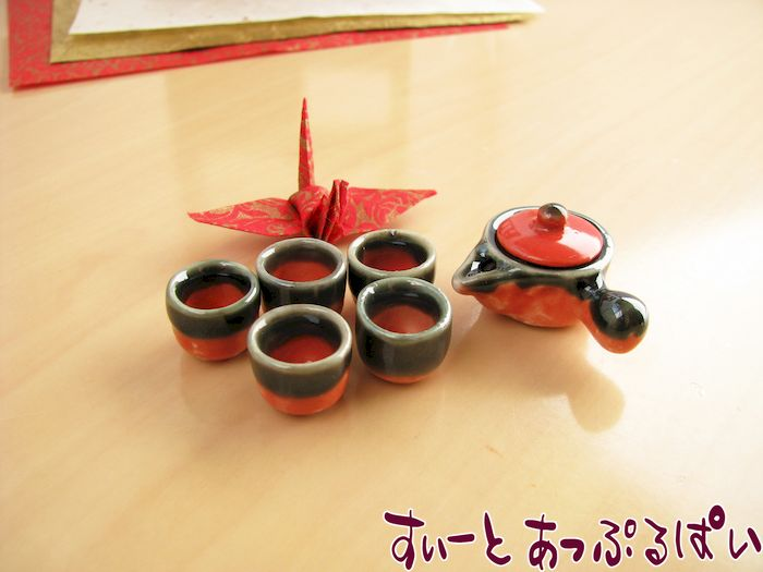 ミニチュア和風茶器 【萩焼】 MTAD064