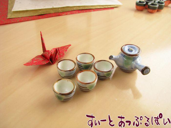 ミニチュア和風茶器 【益子焼】 MTAD065