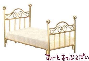 真鍮のシングルベッド マットレス付き AZT5930