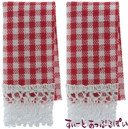 【米国製】【バーバラさんのタオル】 キッチンタオル 2枚セット ギンガムレッド BB50616