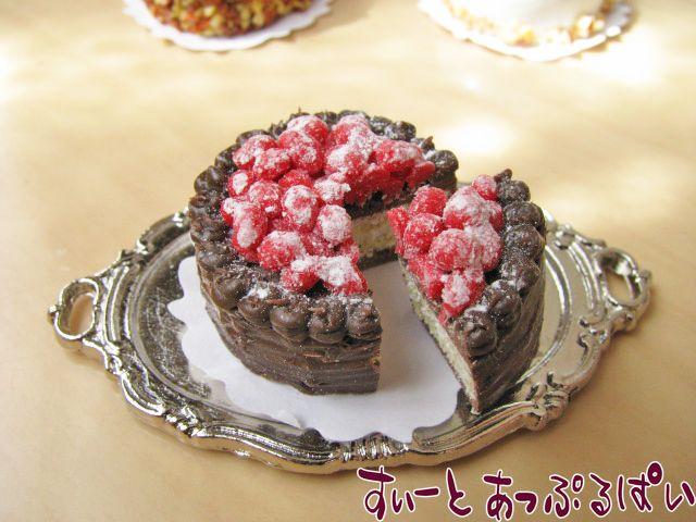 【切れてるケーキ】たっぷりベリー&パリパリチョコ 25mm SMCK-19