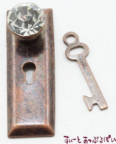 クリスタル クラシックドアノブ 鍵付き ブロンズ 2組セット CLA05650
