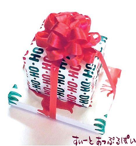 ダブルクリスマスギフト CLD610