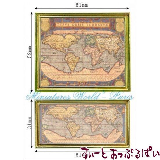 古代世界地図 額縁入り 2枚セット その2 MWFM82