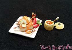 ハニートースト バニラアイス添え SMHNT3