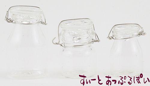 ガラスの保存瓶 3サイズセット IM65155