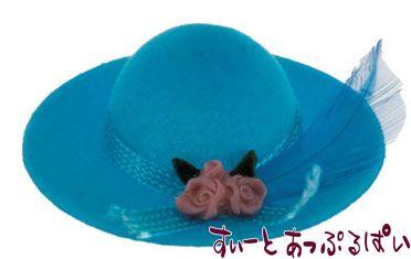 ターコイズの羽つき帽子 IM65181