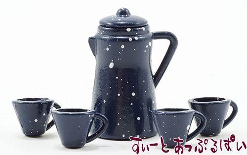 ブルーエナメルのコーヒーセット カップ4個つき IM65200