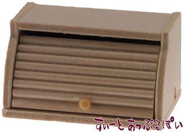 ブレッドボックス IM65430