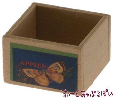 木製フルーツクレートB IM69024B