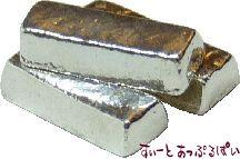 銀塊 3個セット BDJ086