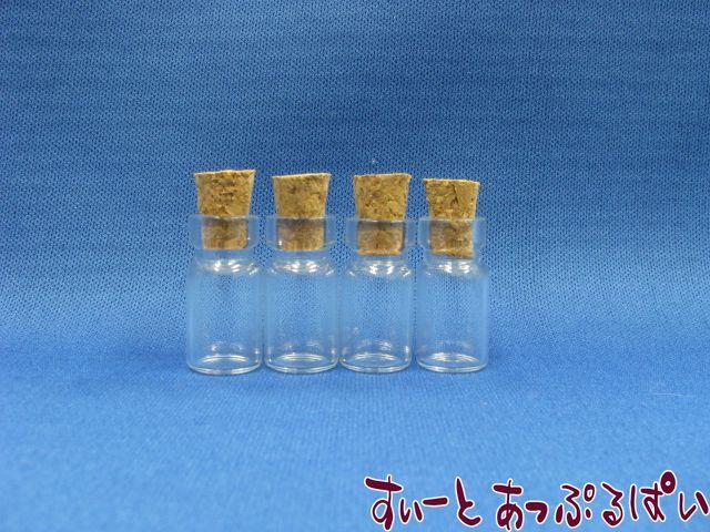 ガラスの小瓶 4個セット 10 X 22ミリ TEMP06