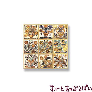 【スペイン製】 ドールハウス用 アクセントタイルシート 古代の花 43x43mm WM34887