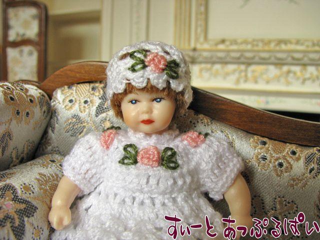 【Heidi Ott】 ハイジオットドール 幼児 ホワイトニットドレス HO-XB505